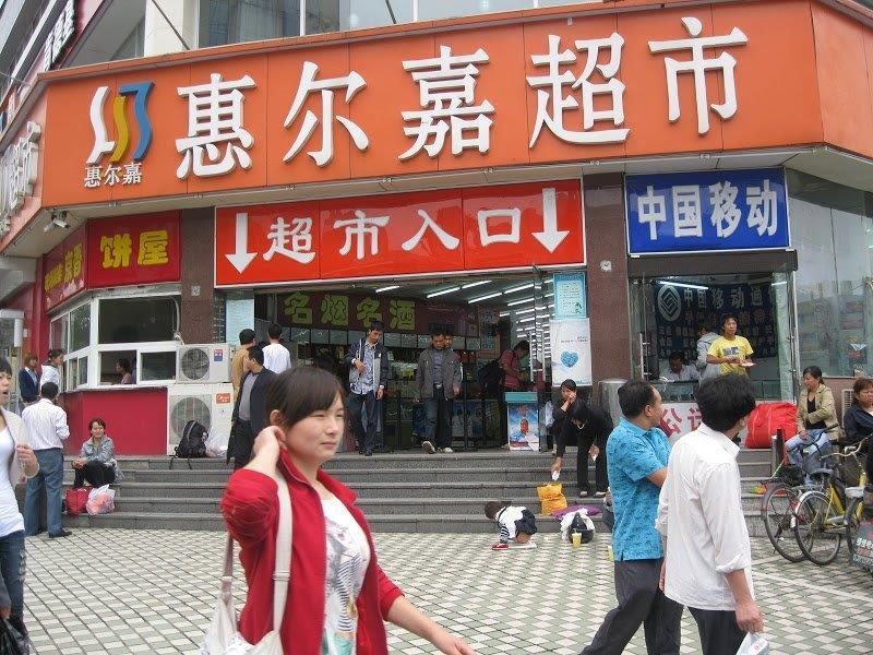Henan-travelling-2011 (25)