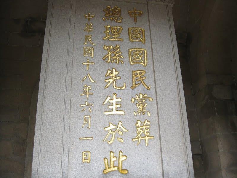 Nanjing-travelling-2011 (18)