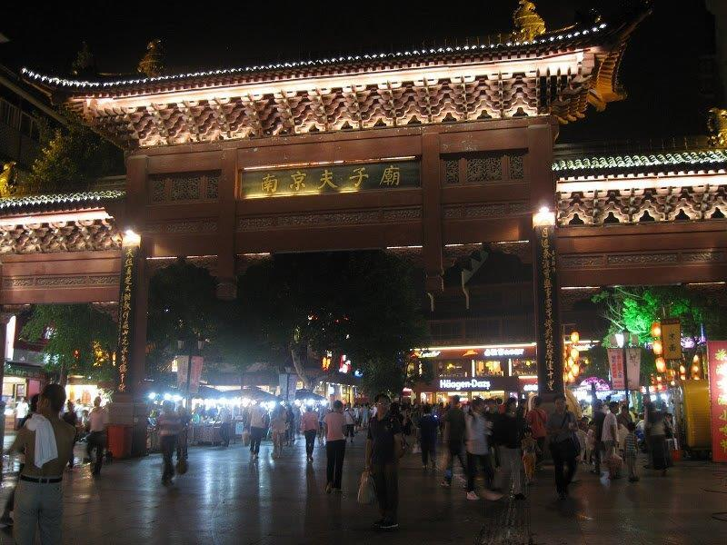 Nanjing-travelling-2011 (3)