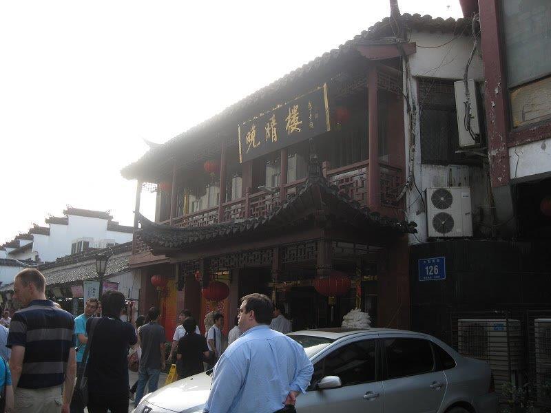 Nanjing-travelling-2011 (50)