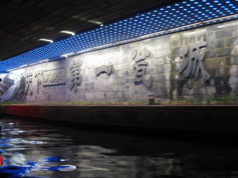 Nanjing-travelling-2011 (56)