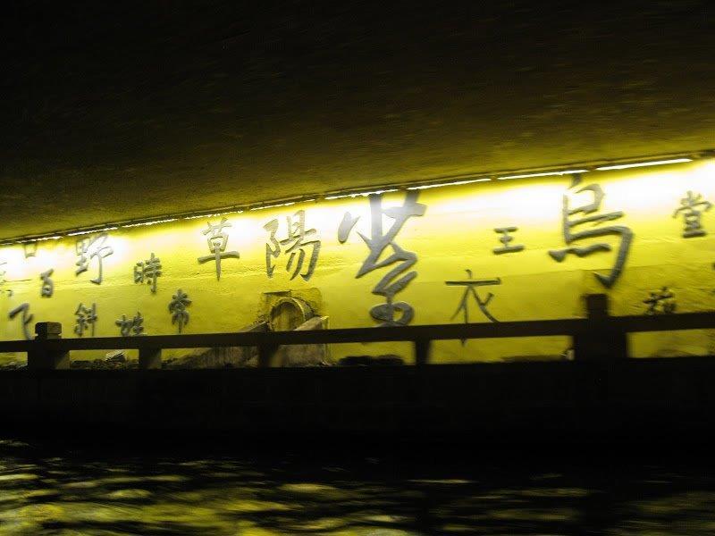 Nanjing-travelling-2011 (57)