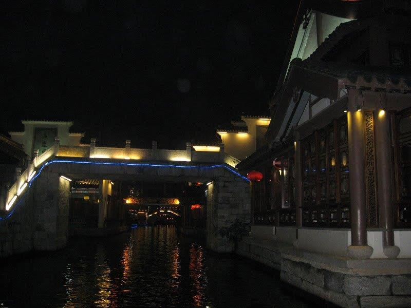 Nanjing-travelling-2011 (6)