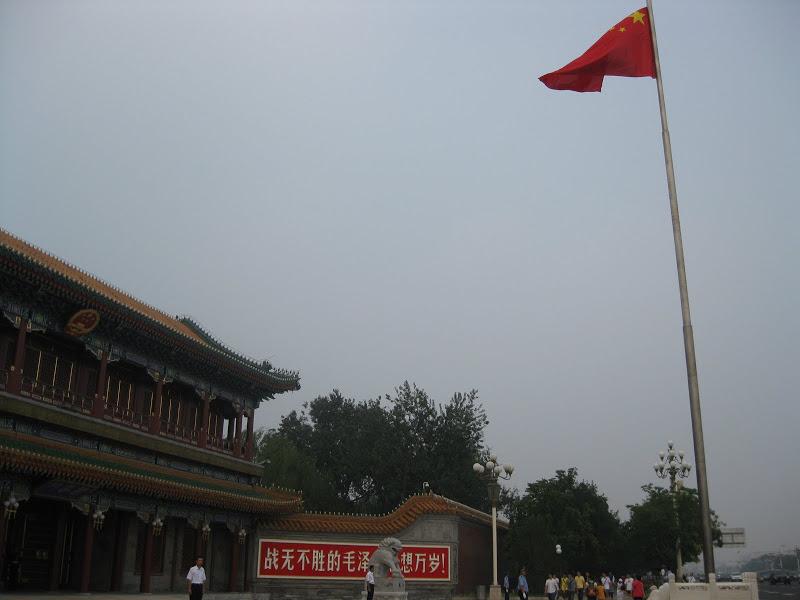 china-beijing-2011 (3)