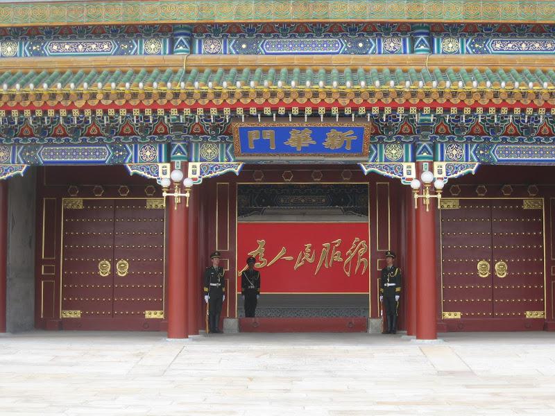 china-beijing-2011 (5)