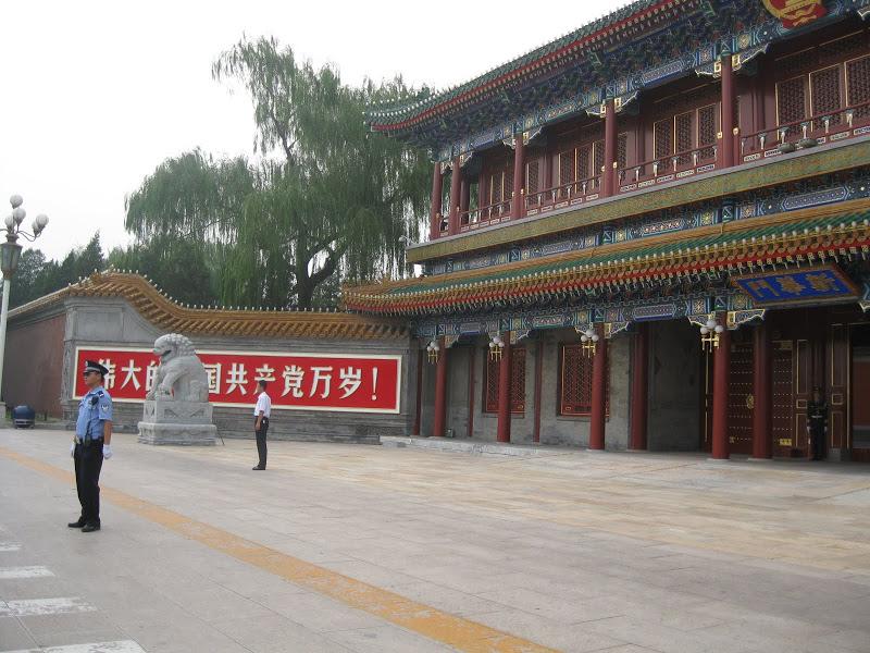 china-beijing-2011 (6)