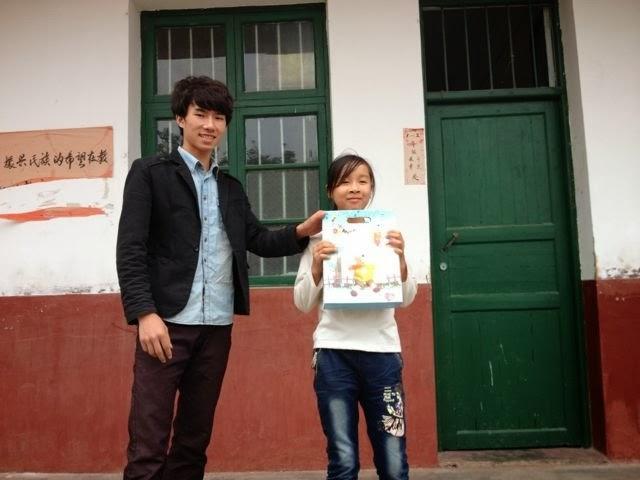 新洲学校孩子们的笑脸 (7)