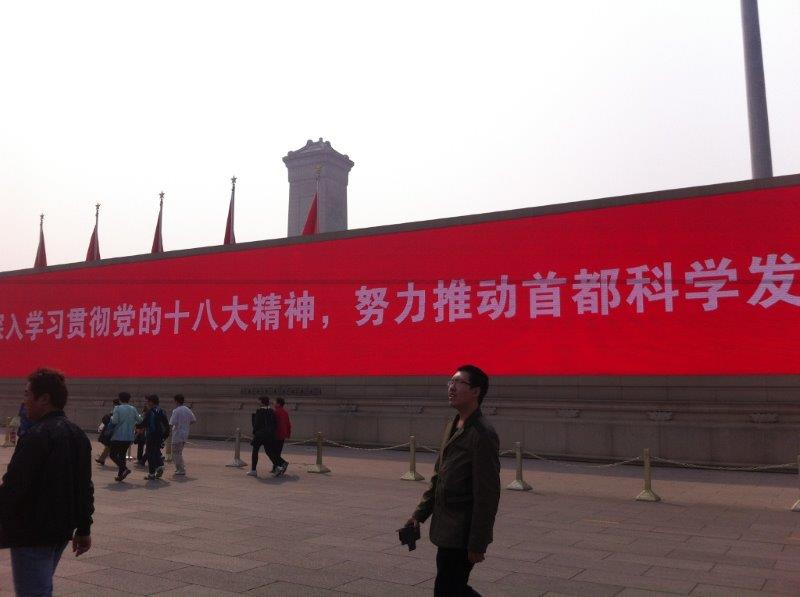 Beijing-tiananmen-square-201404