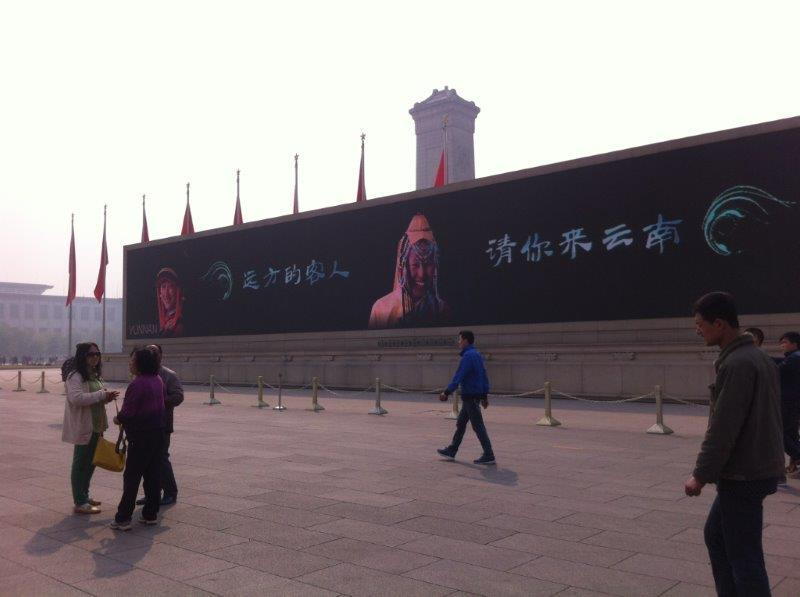 Beijing-Belgium-travelling (26)