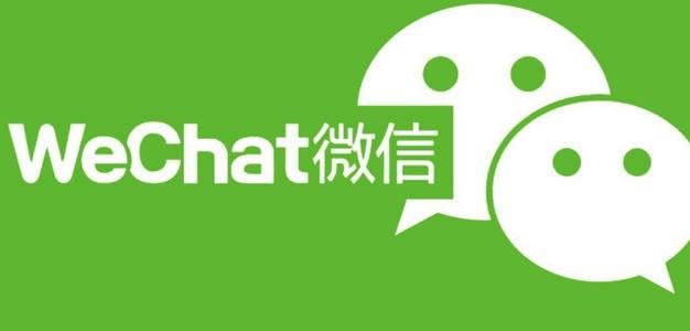 wechat-weixin