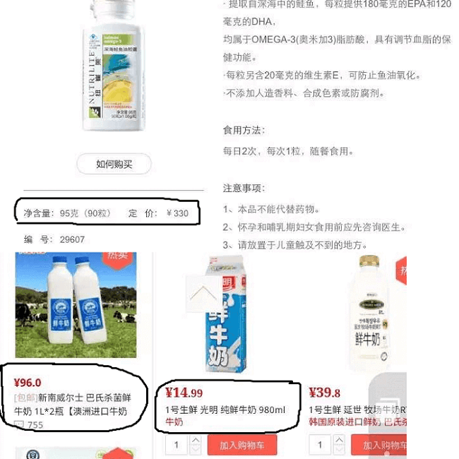 price-china