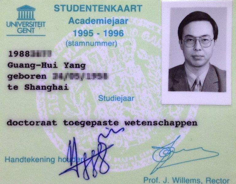 YangGuanghui-3