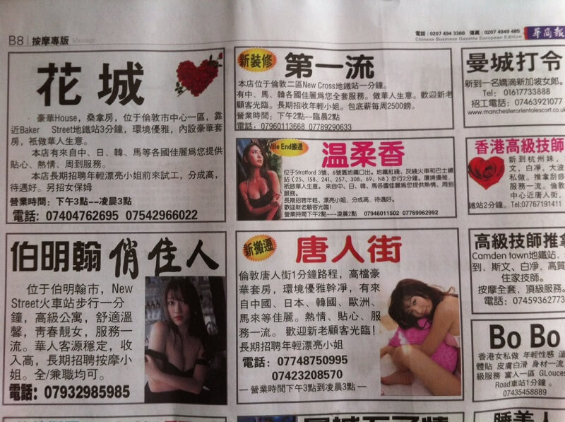uk-chinese-newspaper-2