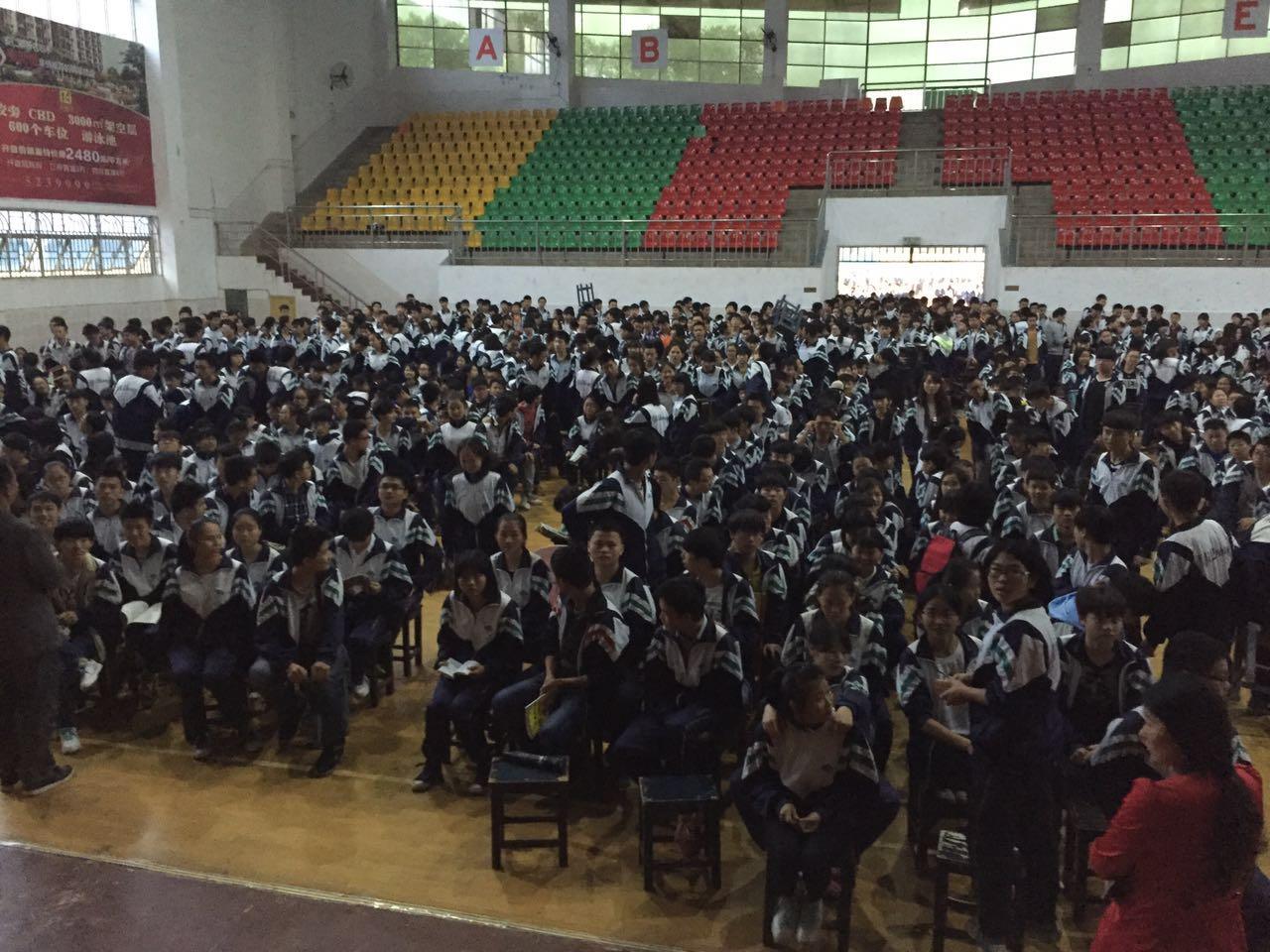 anren-school-speech-1