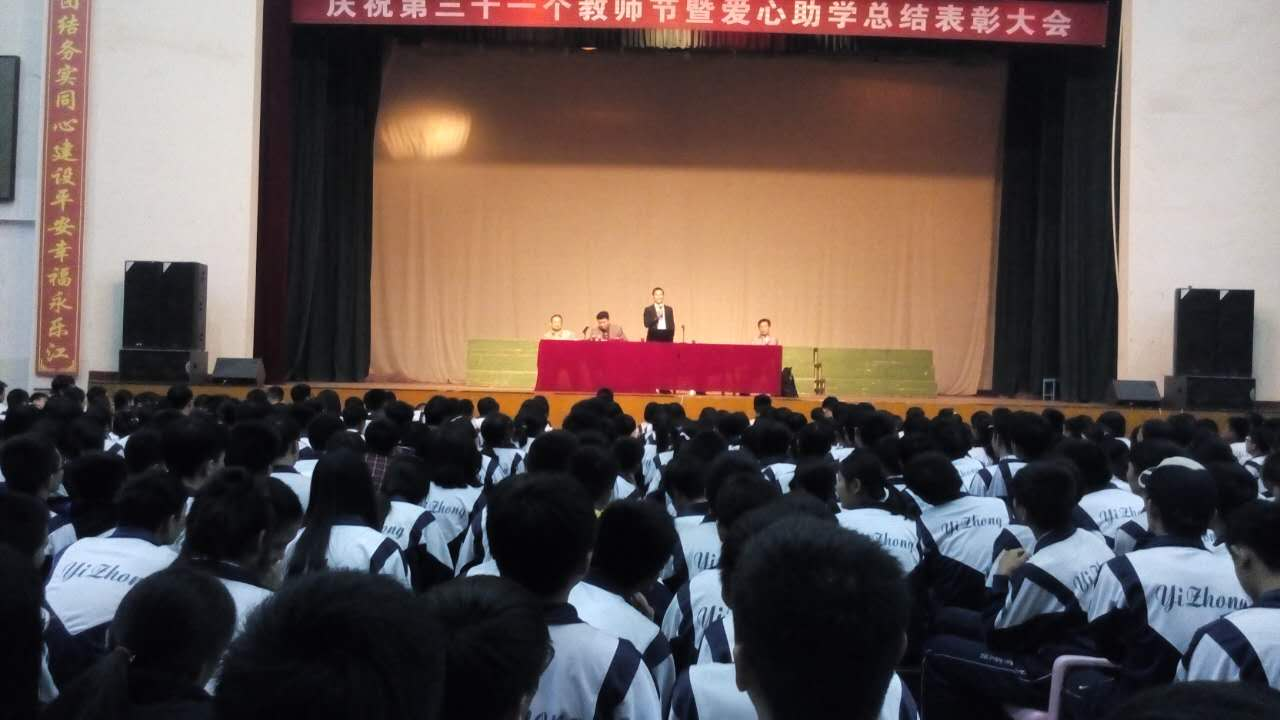 anren-school-speech-3