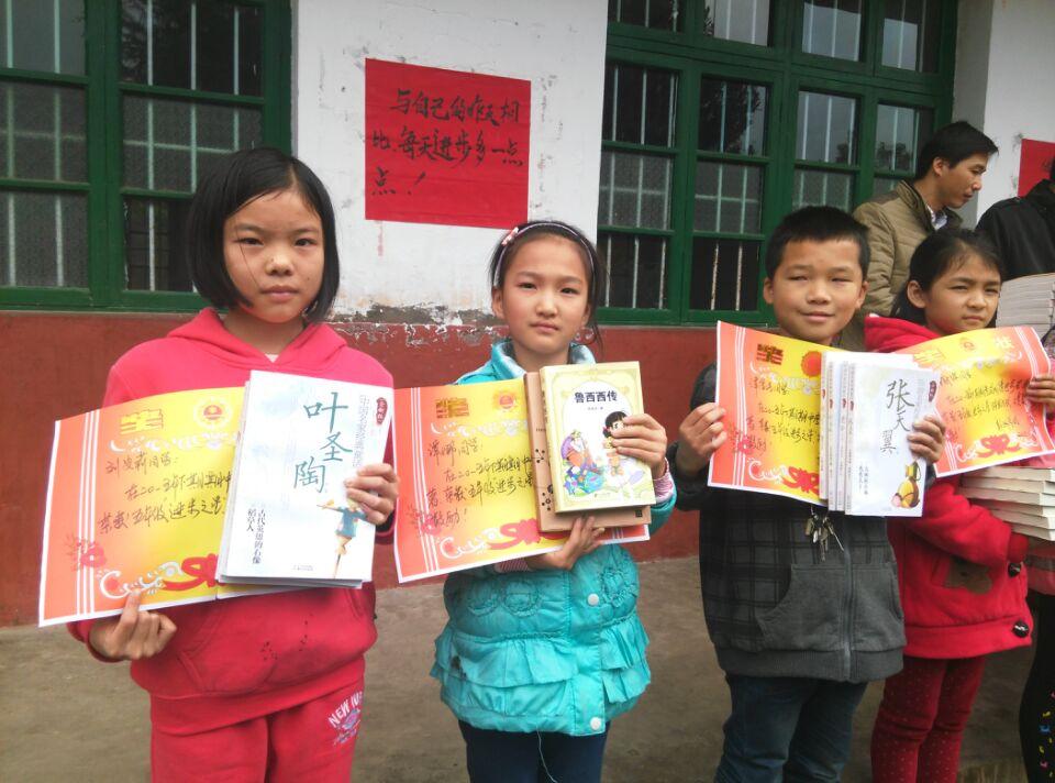 xinzhou-school-201511 (1)