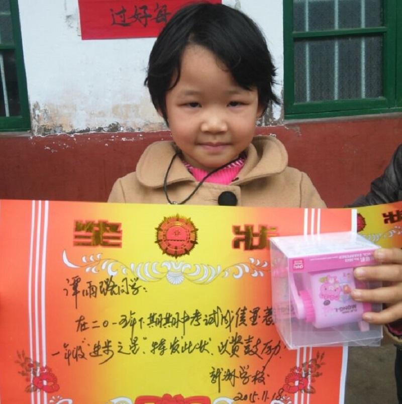 xinzhou-school-201511 (2)