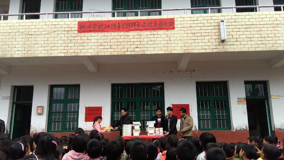 xinzhou-school-201511 (3)