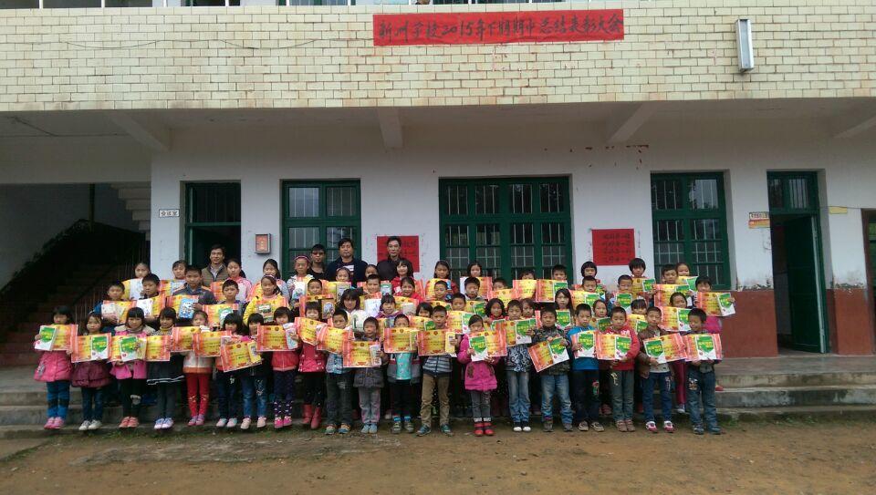 xinzhou-school-201511 (4)