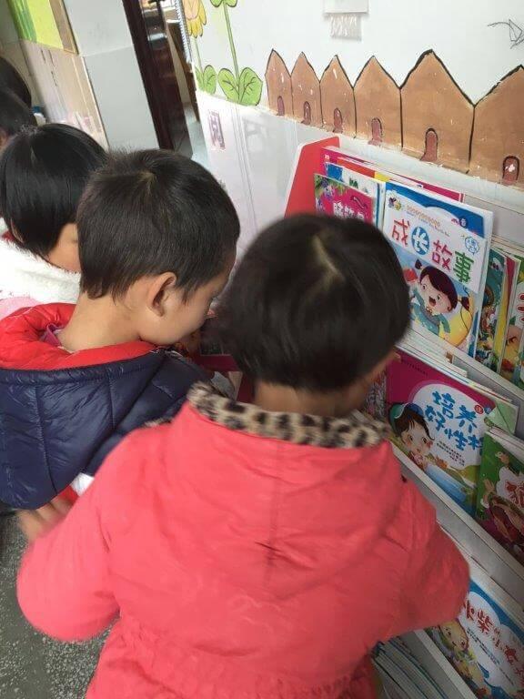 xinzhouxuexiao-kindergarten-201603 (14)