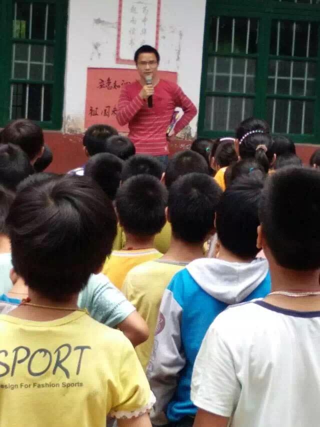 xinzhou-school-2016